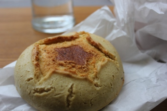 The lovely kiwi bread.